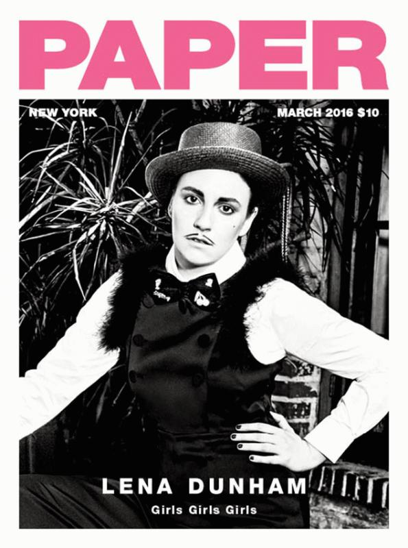 Lena Dunham for Paper magazine's March 2016 issue.