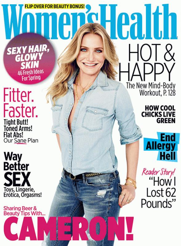Cameron Diaz covers the April issue of Women's Health.