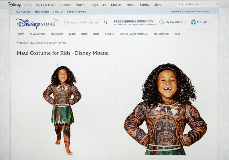 A screen shot showing the Maui costume being sold by Disney.